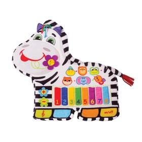 Музыкальная игрушка «Песни Фру-Фру»