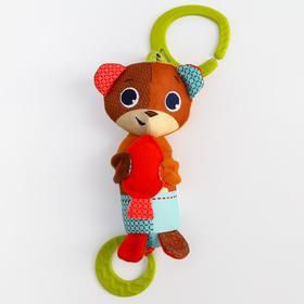 Игрушка - подвеска колокольчик на кроватку/коляску «Медвежонок», с прорезывателем