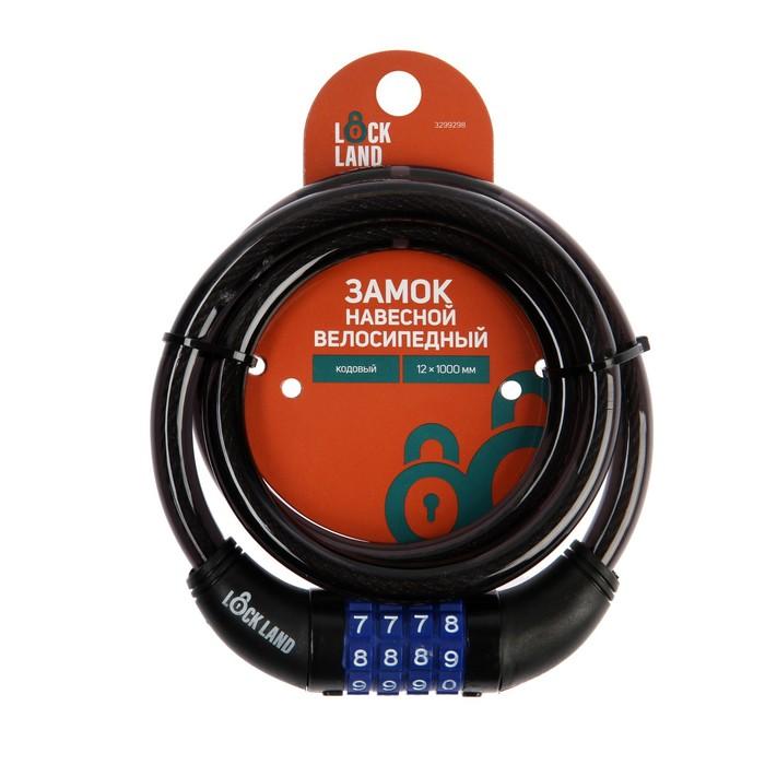 купить Замок навесной велосипедный TUNDRA, кодовый, 12 х 1000 мм