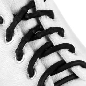 Шнурки для обуви, пара, силиконовые, круглые d = 5 мм, 45 см, цвет чёрный