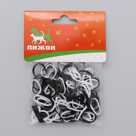Резинки для животных повышенной прочности, набор 100 шт, микс черные и белые Ош