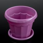 Горшок для цветов с поддоном Доляна «Эрика», 0,7 л, цвет фиолетовый