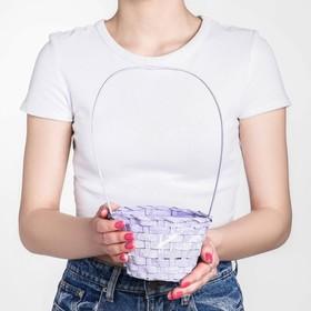 Корзина плетеная бамбук, D13xH9,5/28см светло-фиолетовая