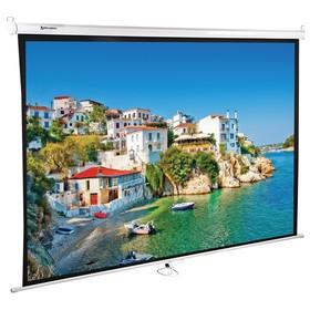 Экран проекционный 150 х 200 см, BRAUBERG WALL, матовый, настенный Ош