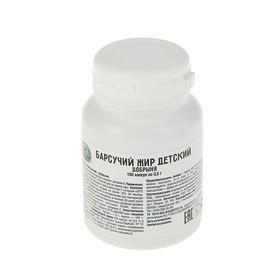 Барсучий жир Добрыня детский 0,3 г, 100 капсул