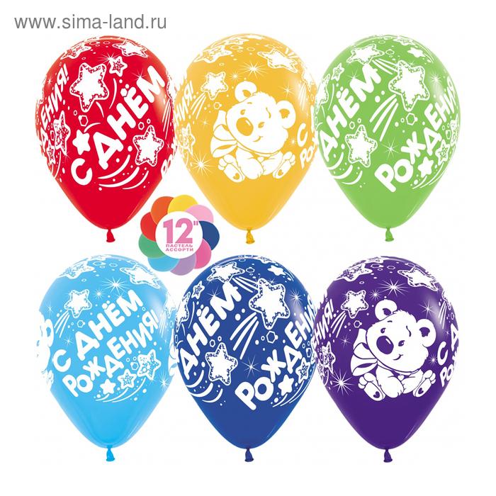 """Шар латексный 12"""" """"С днем рождения, мишка"""", пастель, 5 ст, набор 50 шт, МИКС"""