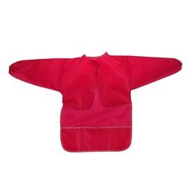 Фартук-накидка с рукавами для труда Calligrata 3 кармана, розовый Ош