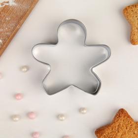 Форма для вырезания печенья «Мальчик» Ош