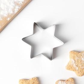 Форма для вырезания печенья «Звезда» Ош