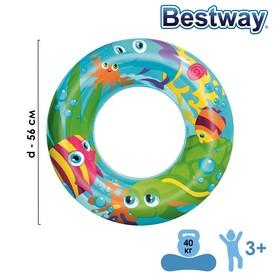 Круг надувной для плавания «Морской мир», d=56 см, цвета МИКС, 36013 Bestway Ош