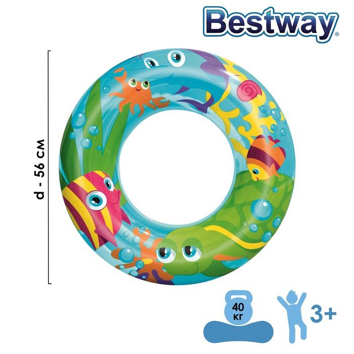 Круг надувной для плавания Морской мир, d56 см, цвета МИКС, 36013 Bestway