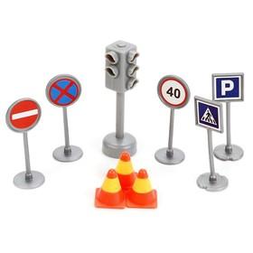Набор «Светофор + дорожные знаки»