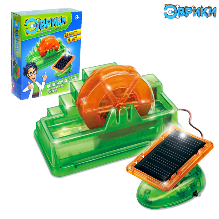 Электронный конструктор «Водяное колесо», работает от солнечной батареи