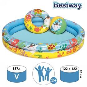 Бассейн надувной «Рыбки», 3 предмета: бассейн, мяч, круг, 122 х 20 см, от 2 лет, 51124 Bestway Ош