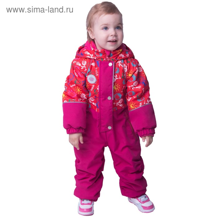 Комбинезон детский, рост 98 см, цвет розовый