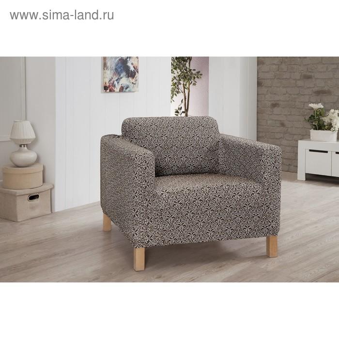 Чехол для кресла Verona, коричневый