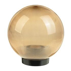 Светильник уличный ITALMAC Palla 20 02 34,шар,d=200мм,IP44, основание,Е27, золотистая призма