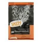 Сухой корм Tasty для взрослых кошек, говядина, 350 г