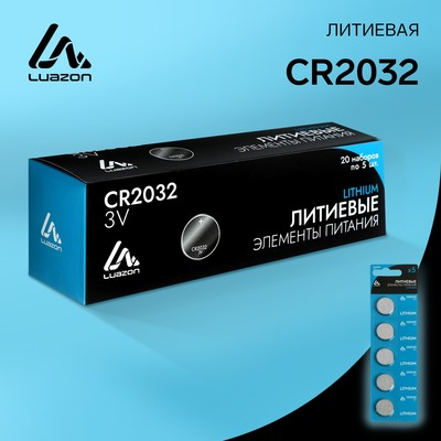 Батарейка литиевая LuazON, CR2032, блистер, 5 шт