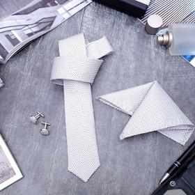 Набор мужской 'Элит' галстук 145*5см самовяз, платок, запонки, клетка мелкая, цвет серый Ош