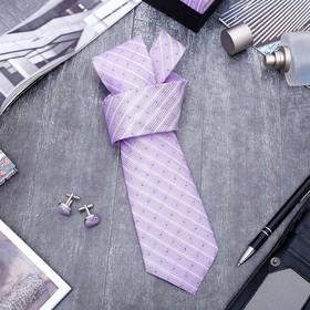 Набор мужской 'Стиль' галстук 145*5см самовяз, запонки, линии, цвет сиреневый Ош