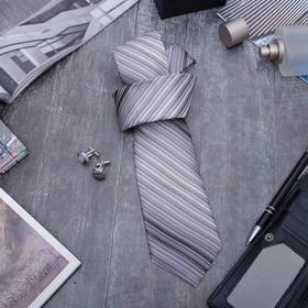 Набор мужской 'Стиль' галстук 145*5см самовяз, запонки, линии, цвет серый Ош