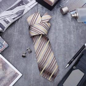 Набор мужской 'Стиль' галстук 145*5см самовяз, запонки, полоски, цвет серо-коричневый Ош