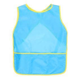 Фартук детский для творчества с карманами, на липучке, цвет голубой Ош