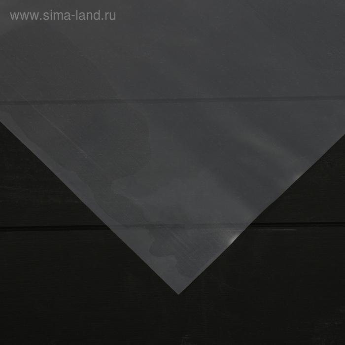 Плёнка полиэтиленовая, толщина 180 мкм, 3 × 5 м, рукав (1,5 м × 2), прозрачная, 1 сорт, ГОСТ 10354-82