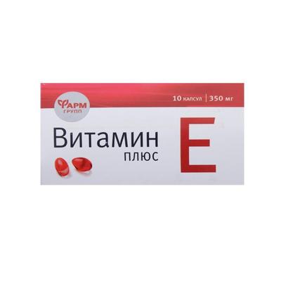 Витамин Е плюс 350мг №10капс (БАД) - Фото 1