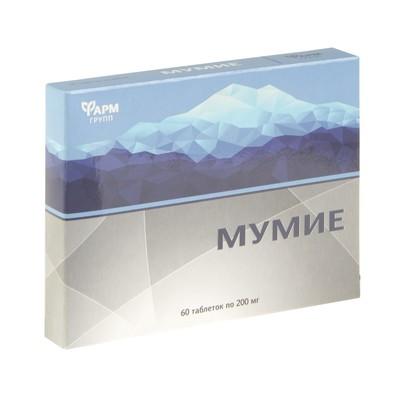 Мумие 0,2г №60таб (коробочка) (БАД) - Фото 1
