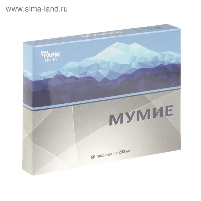 Мумие 0,2г №60таб (коробочка) (БАД)