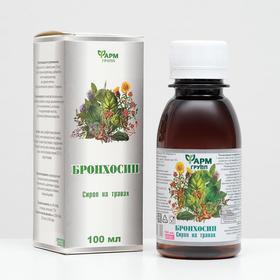 Бронхосип сироп на травах 100мл (БАД)
