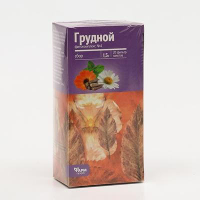 Грудной фитокомплекс №4, 20 фильтр пакетов по 1.5 г
