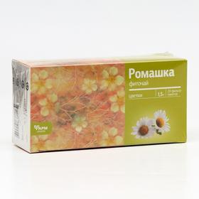 Фиточай «Ромашка», 20 фильтр-пакетов по 1,5 г