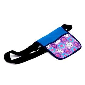 Поясная сумка для работы в саду, 2 кармана Ош