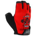 Перчатки спортивные «Плохие дядьки», размер L