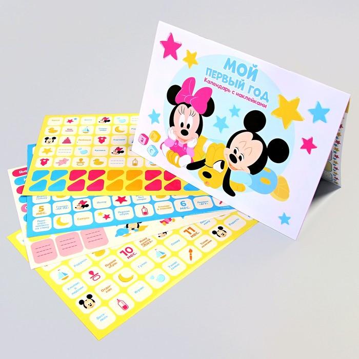 Календарь «Мой первый год», Микки Маус и его друзья