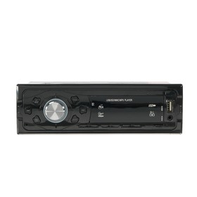 Автомобильная магнитола, USB, MP3, AUX, MicroCD, мощность 60 W, LT-2 Ош