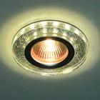 Светильник встраиваемый IL.0026.4903, GU5.3, 35 Вт, цвет алюминий, d=60мм