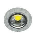 Светильник встраиваемый IL.0026.5115, GU5.3, 35 Вт, цвет хром, d=60мм