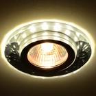 Светильник встраиваемый IL.0026.4503, GU5.3, 35 Вт, цвет хром, d=60мм