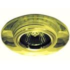 Светильник встраиваемый IL.0026.4671, GU5.3, 35 Вт, цвет золото, d=60мм