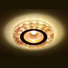 Светильник встраиваемый IL.0026.3409, GU5.3, 35 Вт, цвет золото, d=60мм