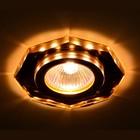 Светильник встраиваемый IL.0026.3871, GU5.3, 35 Вт, цвет золото, d=60мм