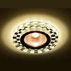 Светильник встраиваемый IL.0026.3903, GU5.3, 35 Вт, цвет алюминий, d=60мм