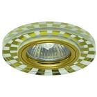 Светильник встраиваемый IL.0026.4071, GU5.3, 35 Вт, цвет алюминий, d=60мм
