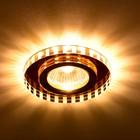 Светильник встраиваемый IL.0026.2671, GU5.3, 35 Вт, цвет золото, d=60мм
