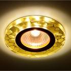 Светильник встраиваемый IL.0026.3209, GU5.3, 35 Вт, цвет золото, d=60мм