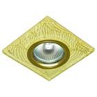Светильник встраиваемый IL.0018.9373, GU5.3, 50 Вт, цвет золото, d=60мм
